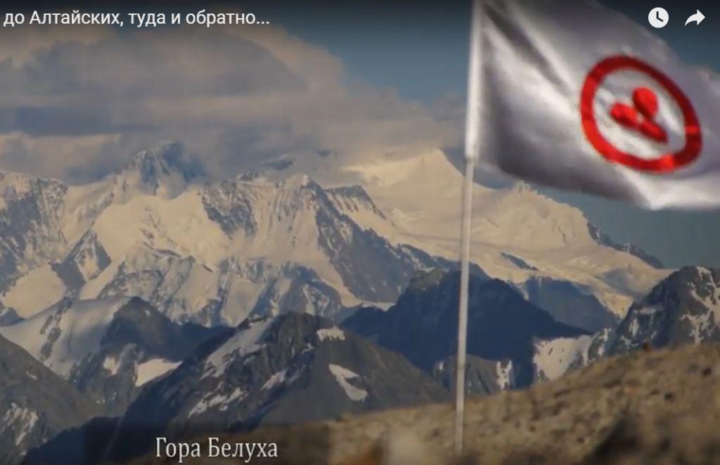 Поход с Леонидом Калошиным на гору Колбан на Алтае в 2014 году